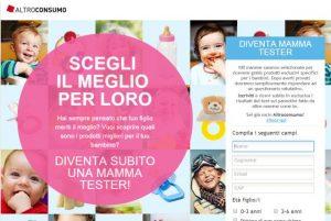 come-testare-gratis-prodotti-per-bambini