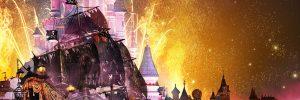 Sconti.com – Disneyland Paris 25° Anniversario